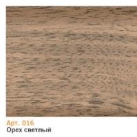 Плинтус орех светлый (016)