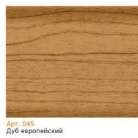 Плинтус дуб европейский (045)