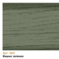 Плинтус вишня зеленая (069)
