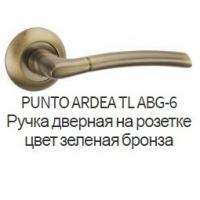 Ручка дверная PUNTO ARDEA AB