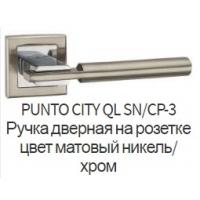 Ручка дверная PUNTO City SN