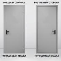 Дверь входная противопажарная
