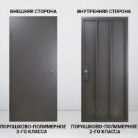 Дверь входная Пустая