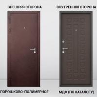 Дверь входная Эксклюзив