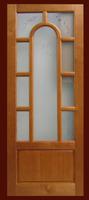 Двери Софья
