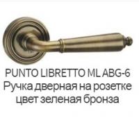 Дверная ручка Punto Libretto AB