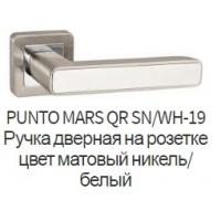 Ручка дверная Mars SN/WH