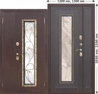 Входная дверь со стеклопакетом Плющ 1200х2050, 1300х2050 Венге