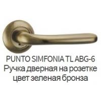 Ручка дверная Simfonia AB