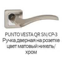 Дверная ручка Vesta SN